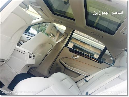 mercedes E200 2016 white 3