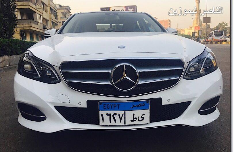 ايجار مرسيدس E200 2016 أحدث شكل في مصر